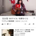 【ブログ】youtube埋め込みタグをスマホで取得する方法【カスタマイズ】