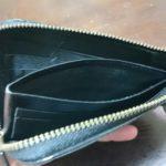 L字ファスナーコンパクト財布&マネークリップで財布をスリム化